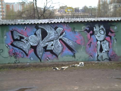 http://nomsi.ucoz.ru/_ph/1/2/290912427.jpg