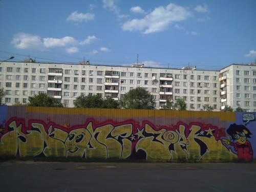 http://nomsi.ucoz.ru/_ph/1/2/921662142.jpg